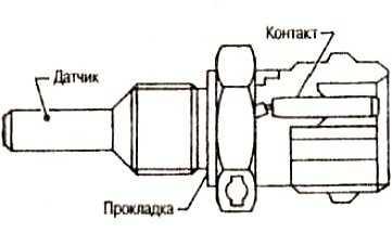 Реле свечей накаливания на транспортер двухзвенных транспортеров дт 10п